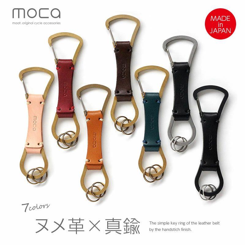 『moca モカ Key Holder 04』 カラビナタイプ 車 鍵 本革 牛ヌメ革 おしゃれ 日本製