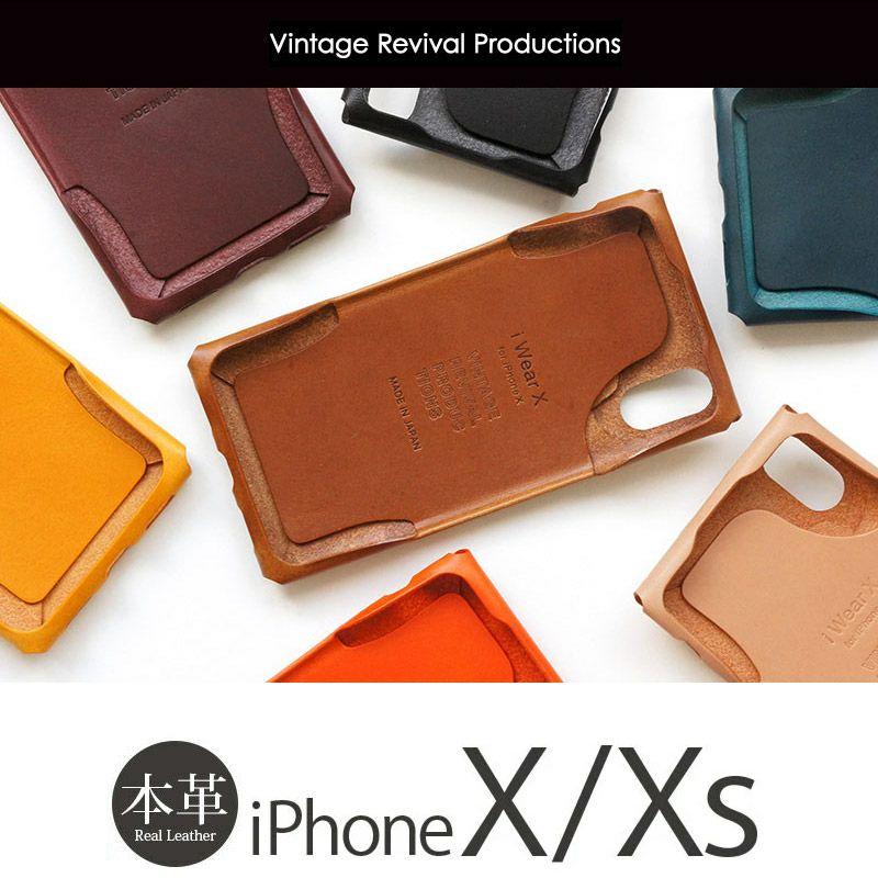 iPhone XS ケース / iPhone X ケース 本革 ケース イタリアン オイル レザー アイフォン XS アイホン X