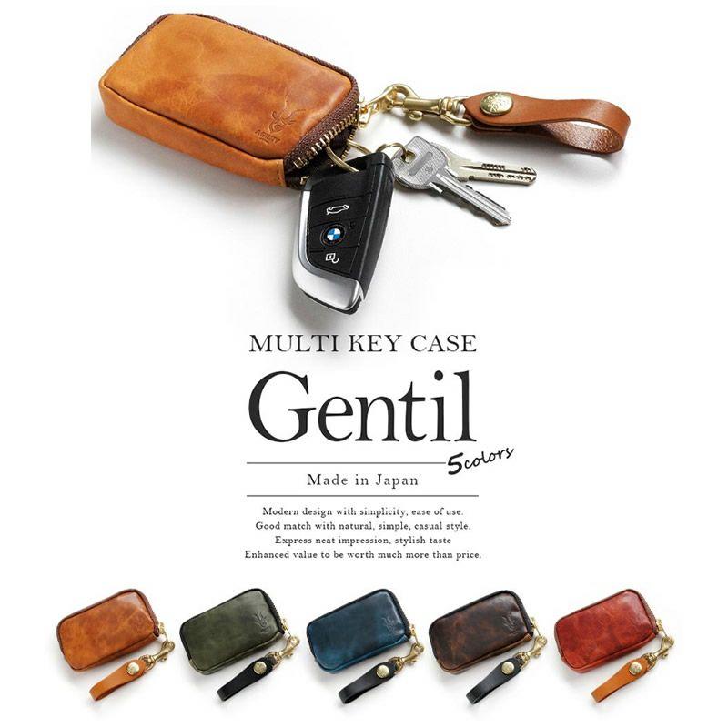 『AGILITY ジャンティ キーケース 日本製 キップワックス』 本革 ラウンド ファスナー おしゃれ