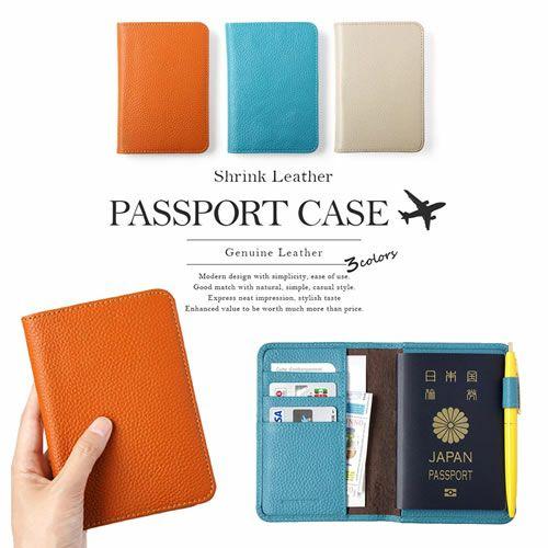 『DUCT パスポートケース CPG-404』 パスポートカバー 革 おしゃれ トラベル用品 旅行用品