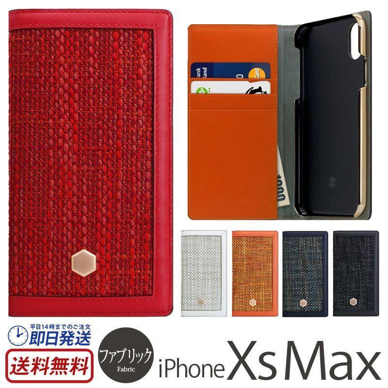 iPhone XS Max ケース 手帳 型 本革 ケース カーフ レザー アイフォン XS Max SLG Design エスエルジー デザイン