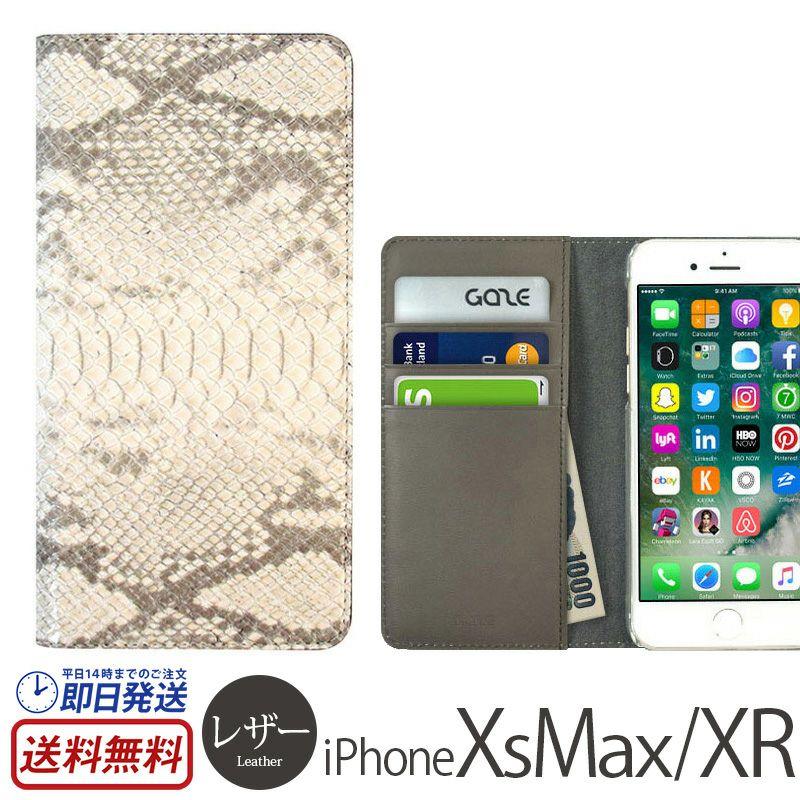 iPhone XR 手帳型 ケース 売上 ランキング 2位             『GAZE Milk Snake Diary』 iPhone XR ケース / iPhone XS Max ケース レザー ヘビ 柄