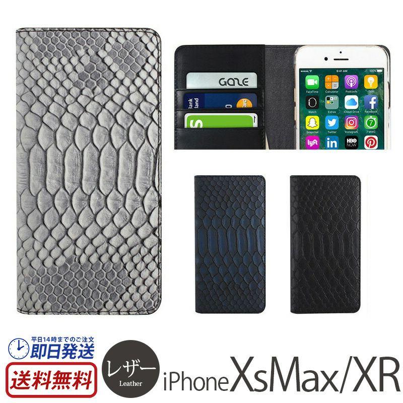 iPhone XR レザー ケース 売上 ランキング 3位             『GAZE Matt Python Diary』 iPhone XR ケース / iPhone XS Max ケース レザー ヘビ 柄