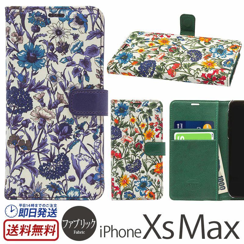 iPhone XS Max レザー ケース 売上 ランキング 4位          『Zenus Liberty Diary』 iPhone XS Max ケース リバティ 花柄 マグネット レザー
