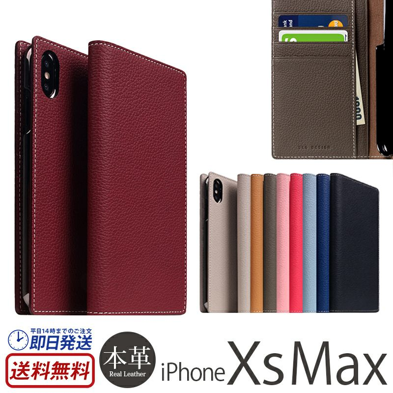 iPhone XS Max ケース 手帳 型 本革 ケース フルグレイン レザー アイフォン XS Max SLG Design エスエルジー デザイン