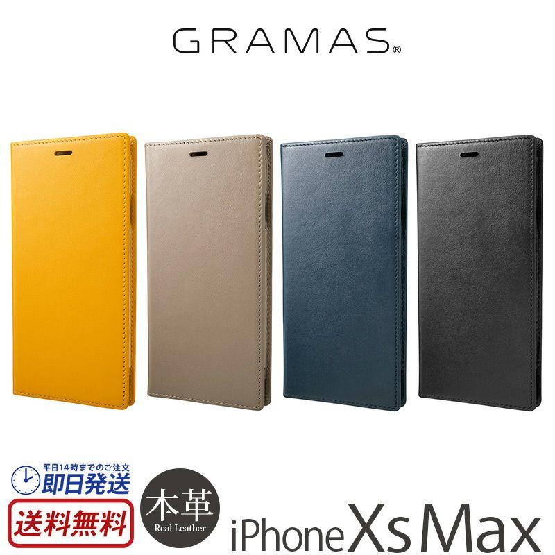 iPhone XS Max 手帳型 ケース メンズ・レディース 売上 ランキング 5位          『GRAMAS Italian Genuine Smooth Leather Book Case』 iPhone XS Max ケース 本革 スムースレザー