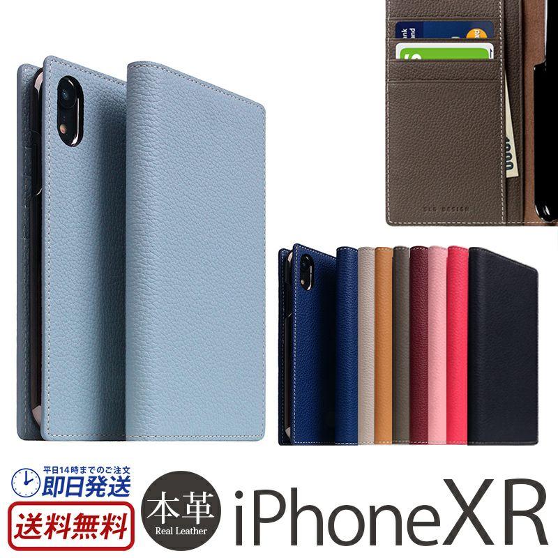 iPhone XR ケース 手帳 型 本革  ケース フルグレイン レザー アイフォン XR SLG Design エスエルジー デザイン