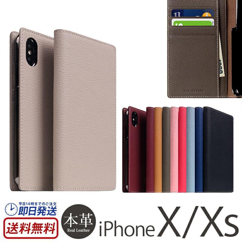 iPhone XS ケース / iPhone X ケース 手帳 型 本革 フルグレイン レザー アイフォン XS アイホン X SLG Design エスエルジー デザイン