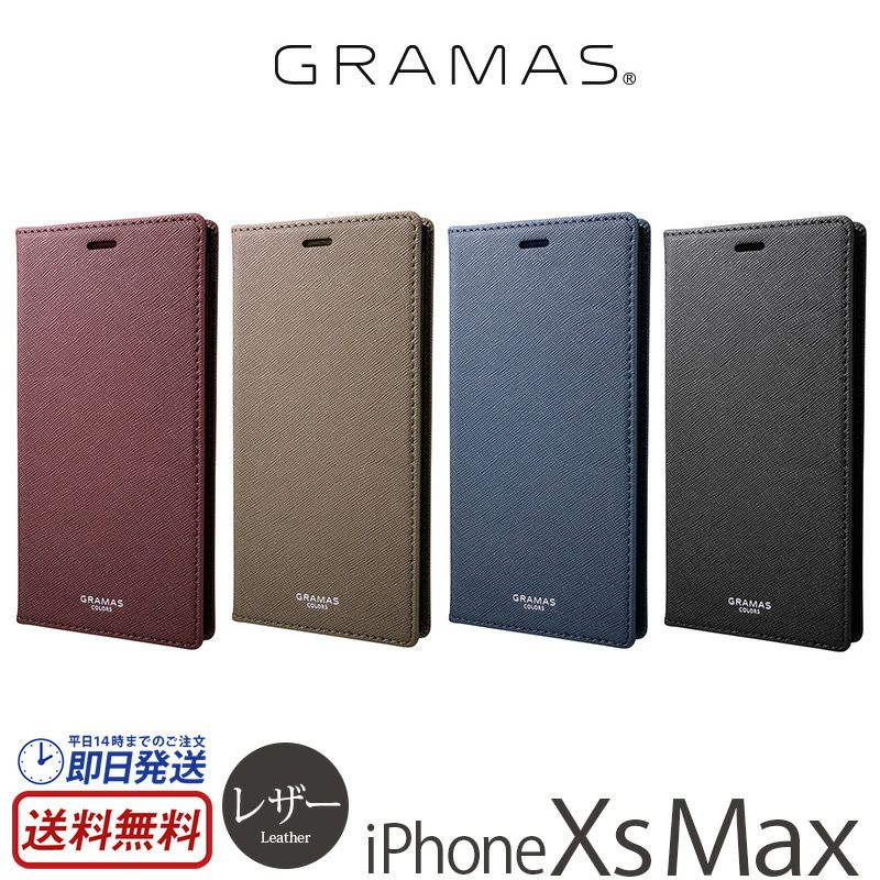 iPhone XS Max レザー ケース 売上 ランキング 3位 