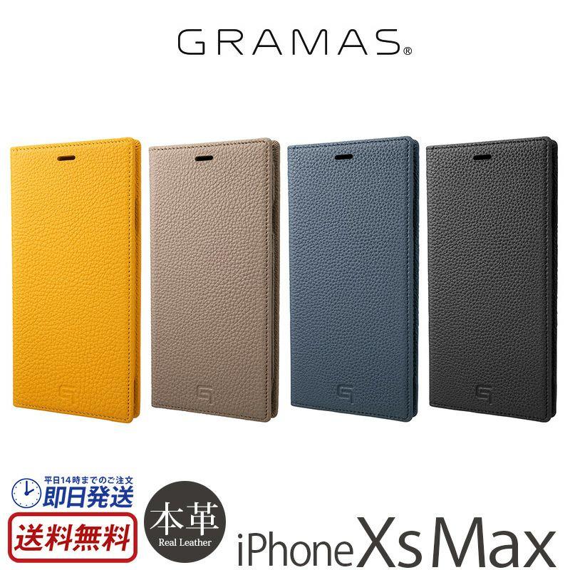 iPhone XS Max ケース 手帳 型 本革  ケース シュランケンカーフ レザー アイフォン XS Max GRAMAS グラマス