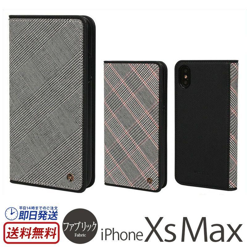 iPhone XS Max レザー ケース 売上 ランキング 2位             『STI:L GENTLEMAN FLIP』 iPhone XS Max ケース サフィアーノ PUレザー