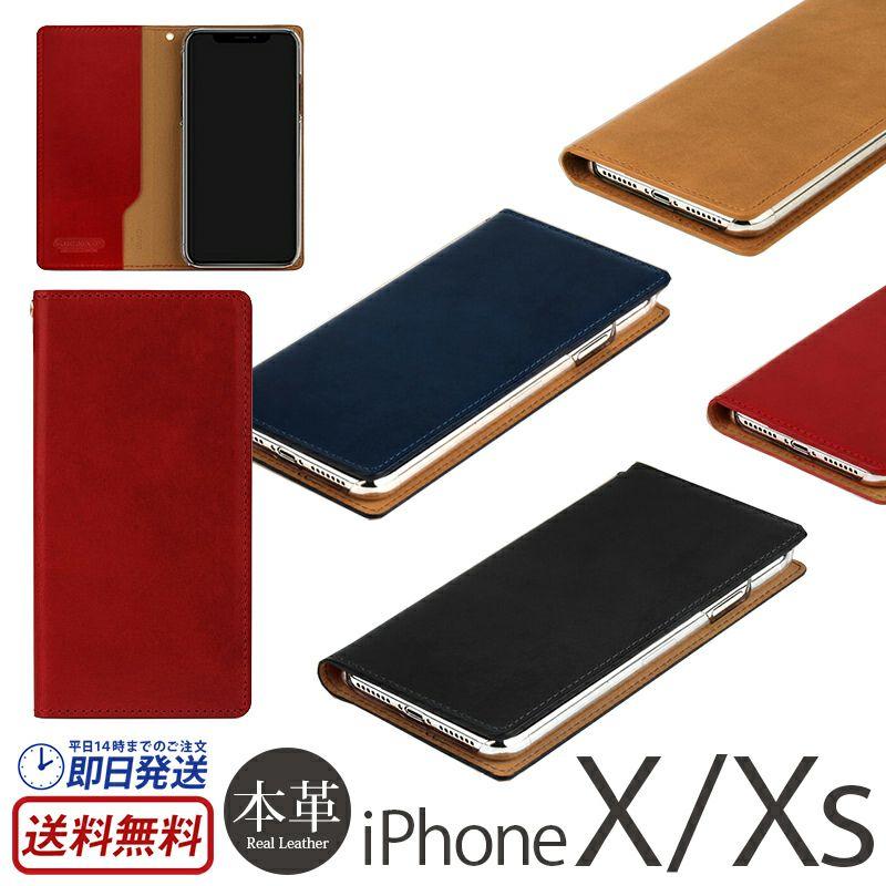 iPhone XS / iPhone X 本革 ケース 売上 ランキング 4位          『HANSMARE ITALY COW LEATHER CASE』 iPhone XS ケース / iPhone X ケース 本革 ベジタブルタンニンレザー