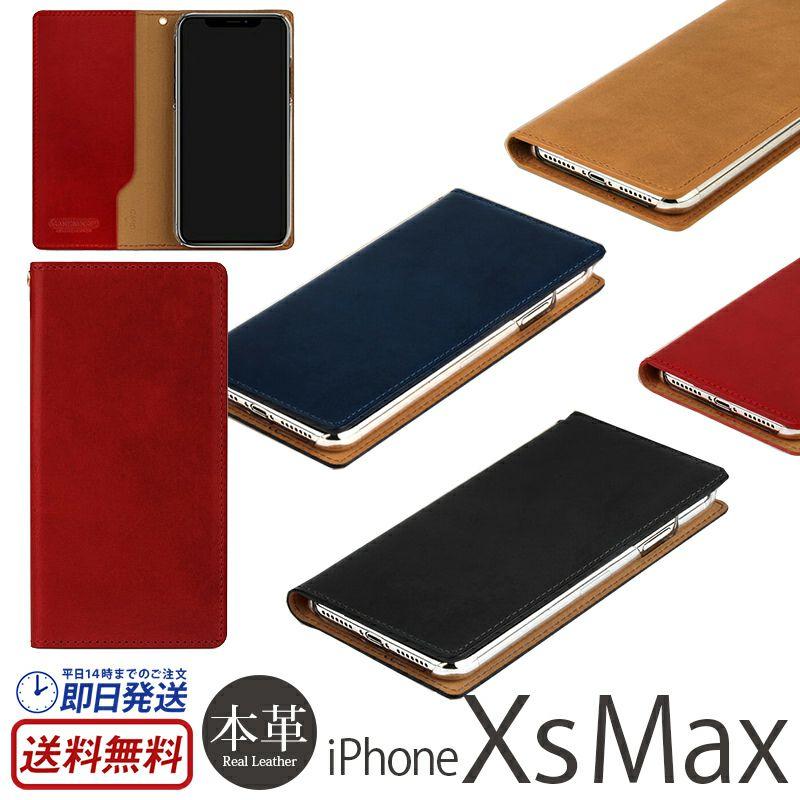 iPhone XS Max 手帳型 ケース メンズ・レディース 売上 ランキング 3位          『HANSMARE ITALY COW LEATHER CASE』 iPhone XS Max 手帳型 ケース 本革 ベジタブルタンニンレザー