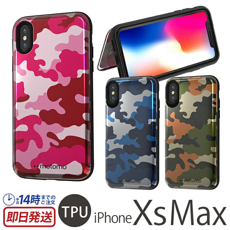iPhone XS Max ケース ランキング 1位 『motomo CAMO CARD FOLDING CASE』 iPhoneXS Max ケース