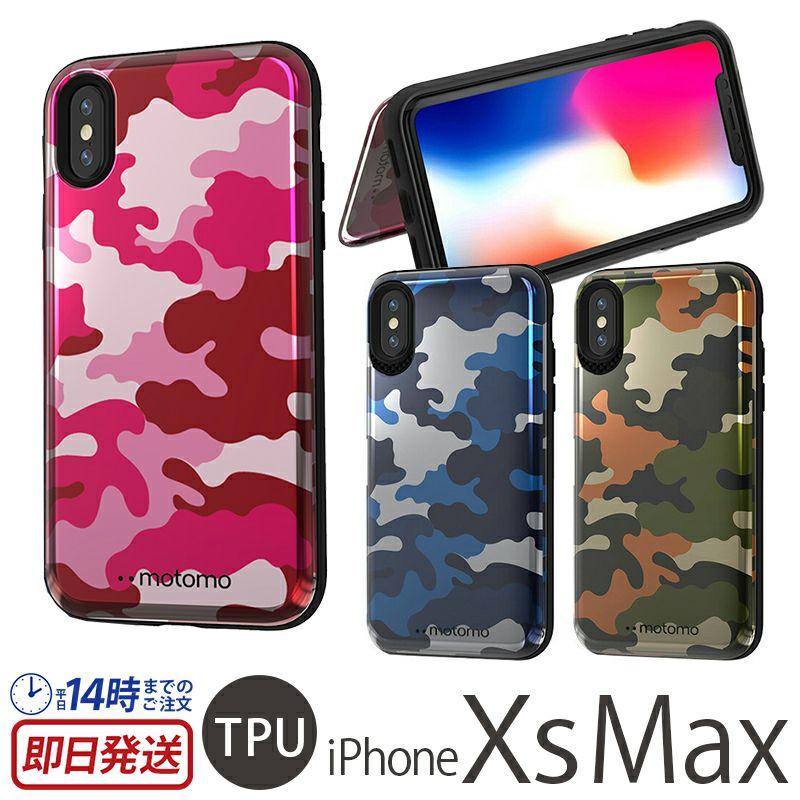iPhone XS Max ケース カモ フラージュ ハードケース カモフラ アイフォン XS Max motomo モトモ カード 収納
