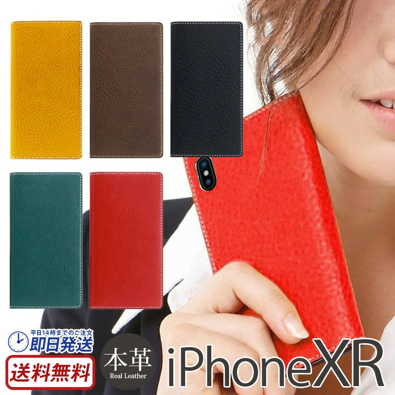 『SLG Design Minerva Box Leather Case』 iPhone XR ケース 本革 ミネルバボックスレザー
