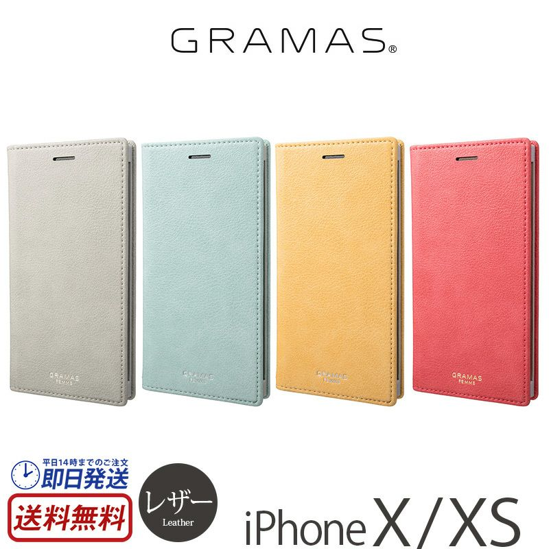 iPhone XS / iPhone X レザー ケース 売上 ランキング 4位          『GRAMAS FEMME Colo PU Leather Book Case』 iPhone XS ケース / iPhone X ケース レザー