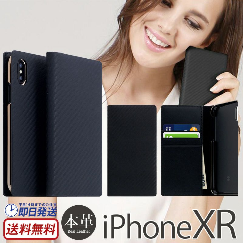 iPhone XR ケース 手帳 型 本革  ケース カーボン レザー アイフォン XR