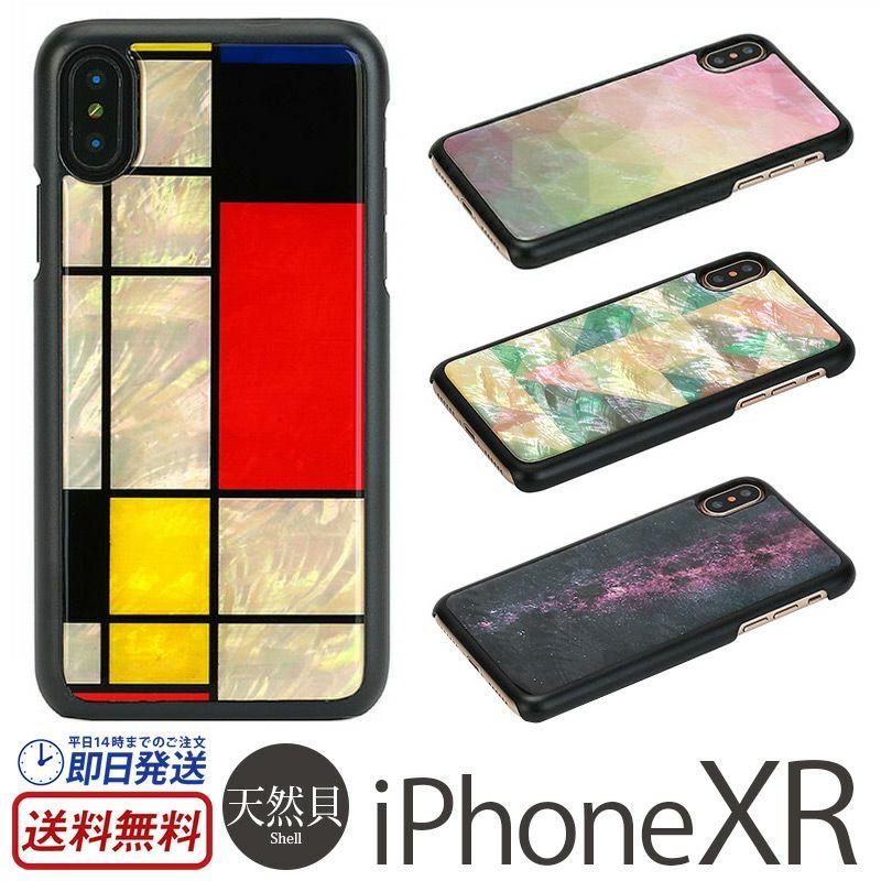 iPhone XR 天然貝 ケース 売上 ランキング 1位              『ikins 天然貝ケース 天然貝ケース Mondrian・Water flower・Mosaic・Milky way』 iPhoneXR ケース 天然貝 ハードケース