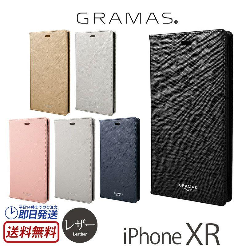 iPhone XR シンプル 手帳型 ケース 売上 ランキング 2位             『GRAMAS COLORS EURO Passione PU Leather Book Case』 iPhone XR ケース サフィアーノ調 レザー