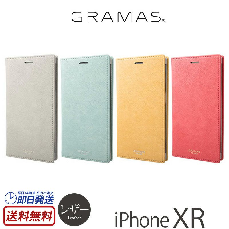 iPhone XR レザー ケース 売上 ランキング 2位             『GRAMAS FEMME Colo PU Leather Book Case』 iPhone XR ケース レザー
