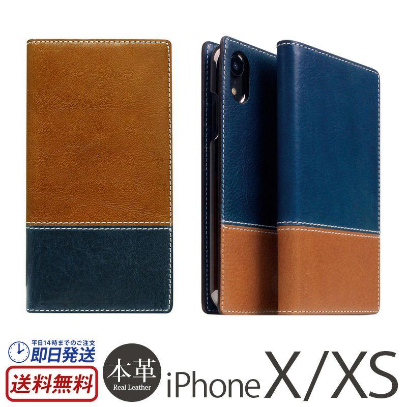 iPhone XS / iPhone X ケース 本革 レザー 手帳型 選び方               『SLG Design Tamponata Leather case』 iPhone XS ケース / iPhone X ケース 本革 タンポナタレザー