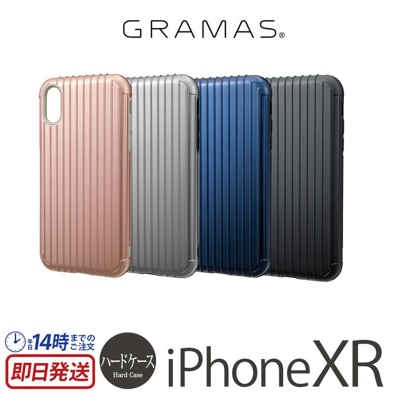 iPhone XR ケース 売上ランキング 3位 『GRAMAS COLORS Rib Hybrid Shell Case』 iPhone XR ケース