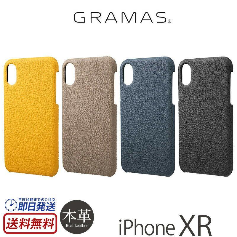 iPhone XR ケース 本革 ケース シュランケンカーフ レザー アイフォン XR GRAMAS グラマス