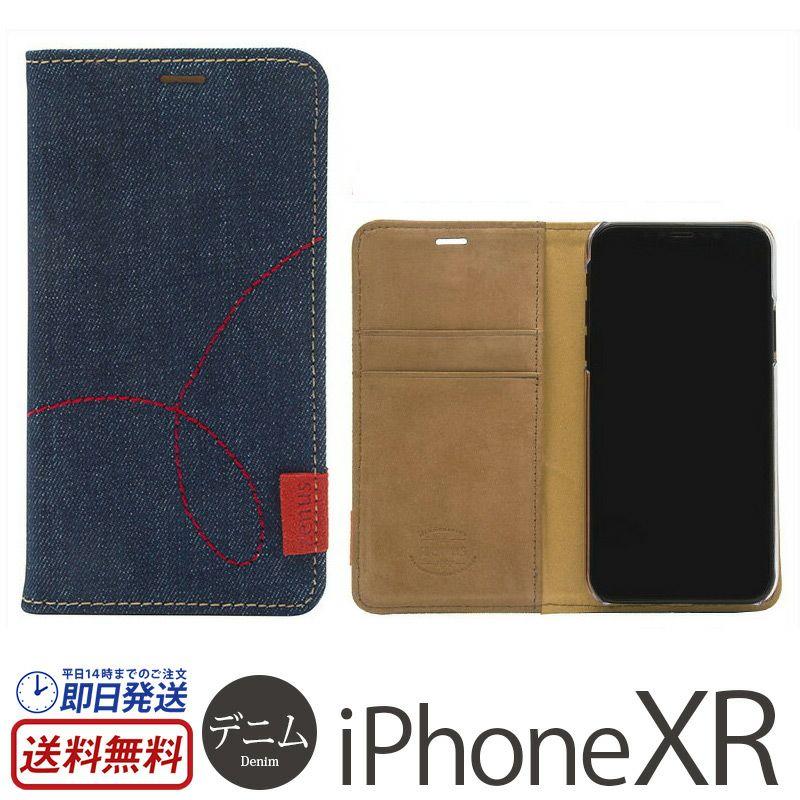 iPhone XR 手帳型 ケース 売上 ランキング 3位          Zenus Denim Stitch Diary デニム iPhone XR ケース 本革 ヌバックレザー
