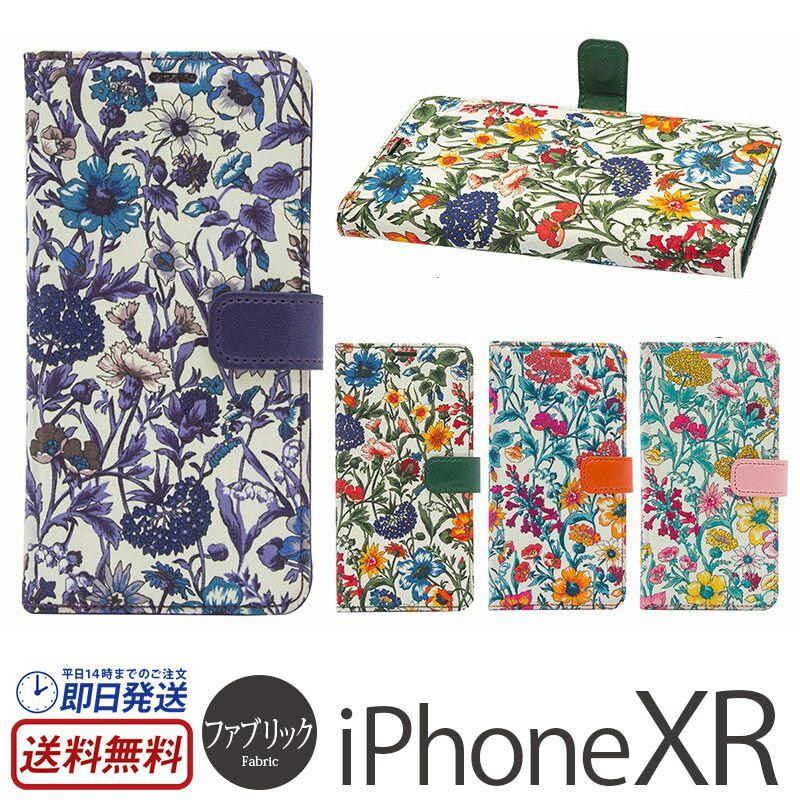 iPhone XR レザー ケース 売上 ランキング 5位          『Zenus Liberty Diary』 iPhone XR ケース レザー リバティ 花柄 マグネット