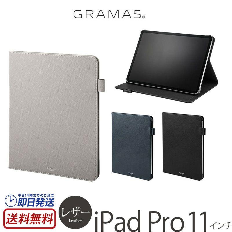"iPad Pro 11 ケース 売上 ランキング 1位              『GRAMAS ""EURO Passione"" Book PU Leather Case for iPad Pro 11』 iPad pro 11インチ 2018年モデル"