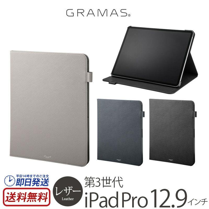 "iPad Pro 12.9 ケース 売上 ランキング 1位              『GRAMAS ""EURO Passione"" Book PU Leather Case for iPad Pro 12.9』 iPad Pro 12.9インチ 第3世代 2018年モデル"