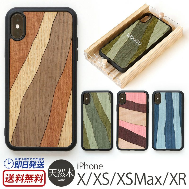 WOOD'D ウッド ケース 売上 人気 ランキング 4位 