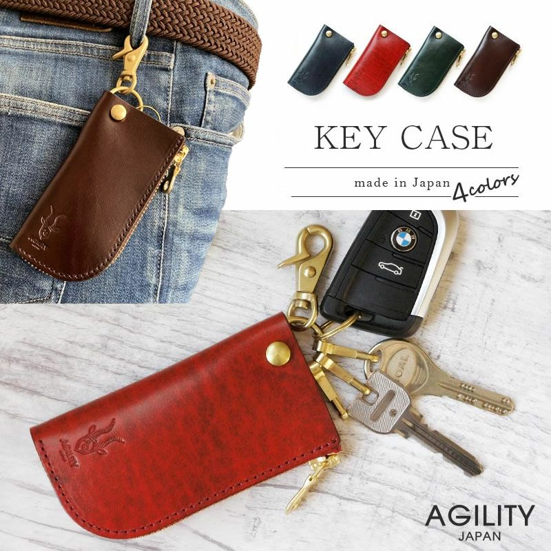 『AGILITY ピモン ルガトー』 本革 L字 ファスナー 日本製 おすすめ ナスカン付き