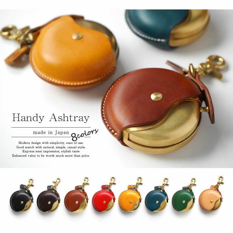 『池之端銀革店 cramp イタリアンレザー 携帯灰皿マルチケース Cr-131』 本革 日本製