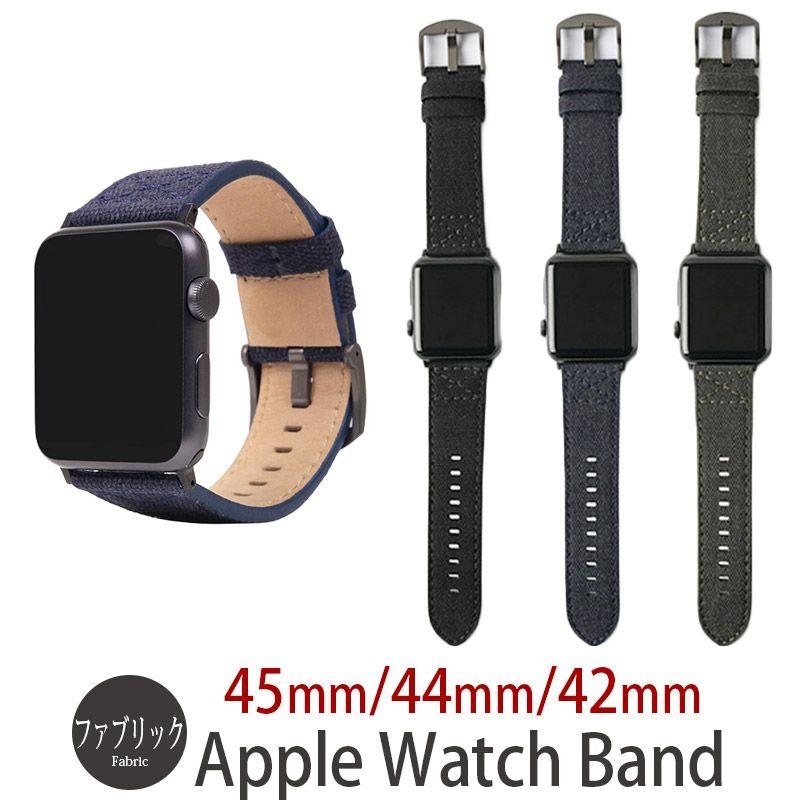 モバイル アクセサリー Apple Watch バンド 売上 ランキング 5位          『SLG Design Wax Canvas』 Apple Watch Band Series4 Series3 Series2 Series1 44 / 42mm 用 ワックスキャンバス バンド