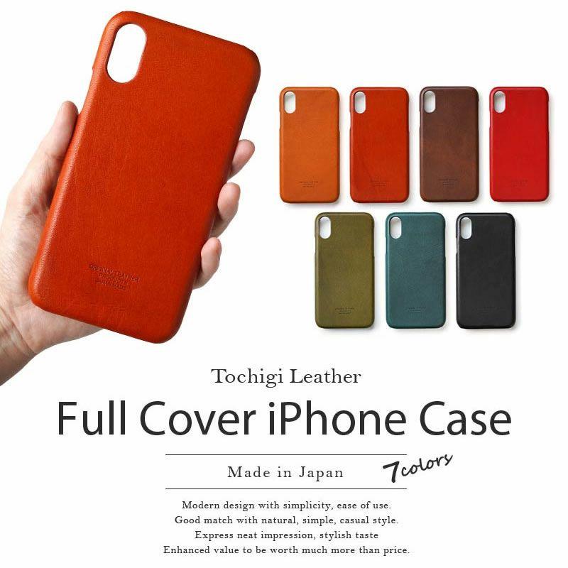『栃木 レザー ジーンズ フルカバー』 iPhone 11 / 11Pro / XR / XS / X ケース 日本製