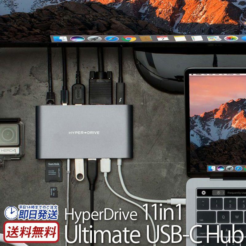 モバイルアクセサリー Apple MacBook アクセサリー Hub ハブ 売上 ランキング 2位             HyperDrive 11in1 Ultimate USB-C Hub スリムタイプのウルトラ機能「11in1USB-Cハブ」多様なディスプレイ対応