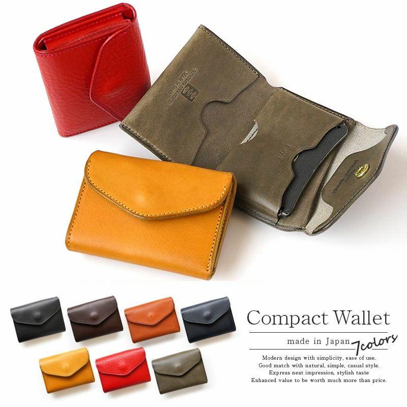 『池之端銀革店 cramp コンパクトウォレット Cr-170』 財布 本革 イタリアンレザー 日本製