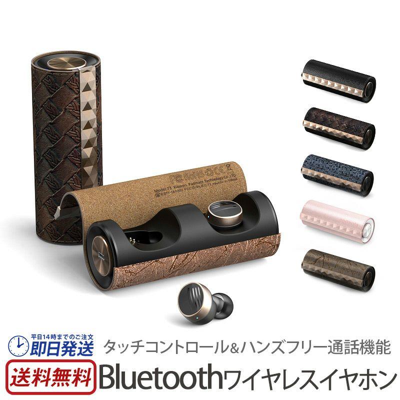 スマホアクセサリー ワイヤレス イヤホン 売れ筋 ランキング 1位              『完全ワイヤレスイヤホン PaMu Scroll 』 Bluetooth 完全ワイヤレス イヤホン