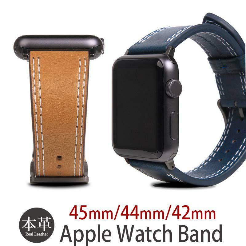 モバイル アクセサリー Apple Watch バンド 売上 ランキング 3位          『Apple Watch バンド 42 mm / 44 mm用 Italian Temponata Leather』Apple Watch Band Series4 Series3 Series2 Series1 44 / 42mm 用 本革