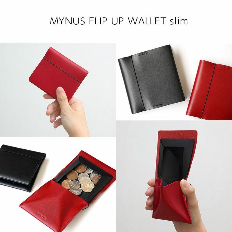 『MYNUS FLIP UP WALLET slim』 薄い財布