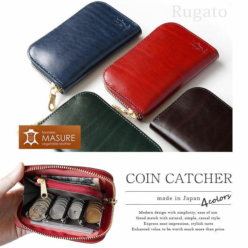 コインキャッチャー 革 レザー お財布 サイフ コインウォレット