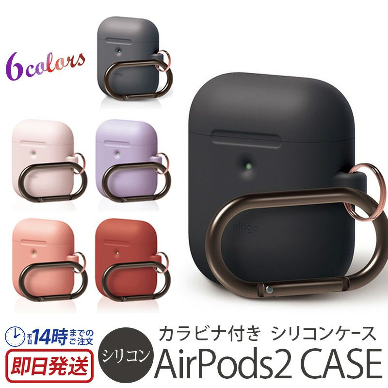 AirPods エアポッズ ケース アクセサリー 売上 ランキング 3位          『AIRPODS HANG CASE for AirPods 2nd Generation Wireless Charging Case』 AirPods ケース