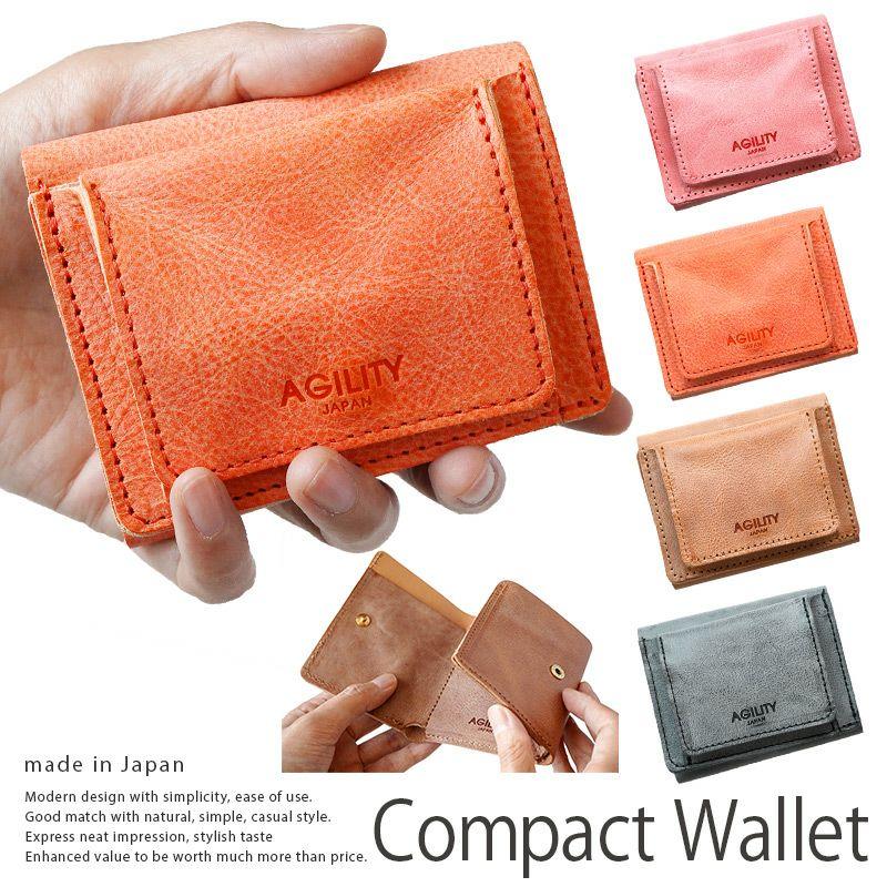 『AGILITY リオン』 小さい財布 イタリアンレザー 日本製