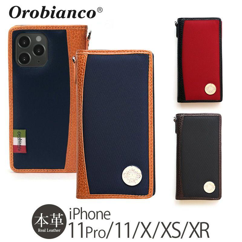 "Orobianco オロビアンコ iPhone ケース 売上 ランキング 2位             『Orobianco Booktype Smartphone Case""Classico""』 iPhone 11Pro ケース / iPhone 11 ケース / iPhone XS ケース / iPhone X / iPhone XR 本革 オロビアンコ"