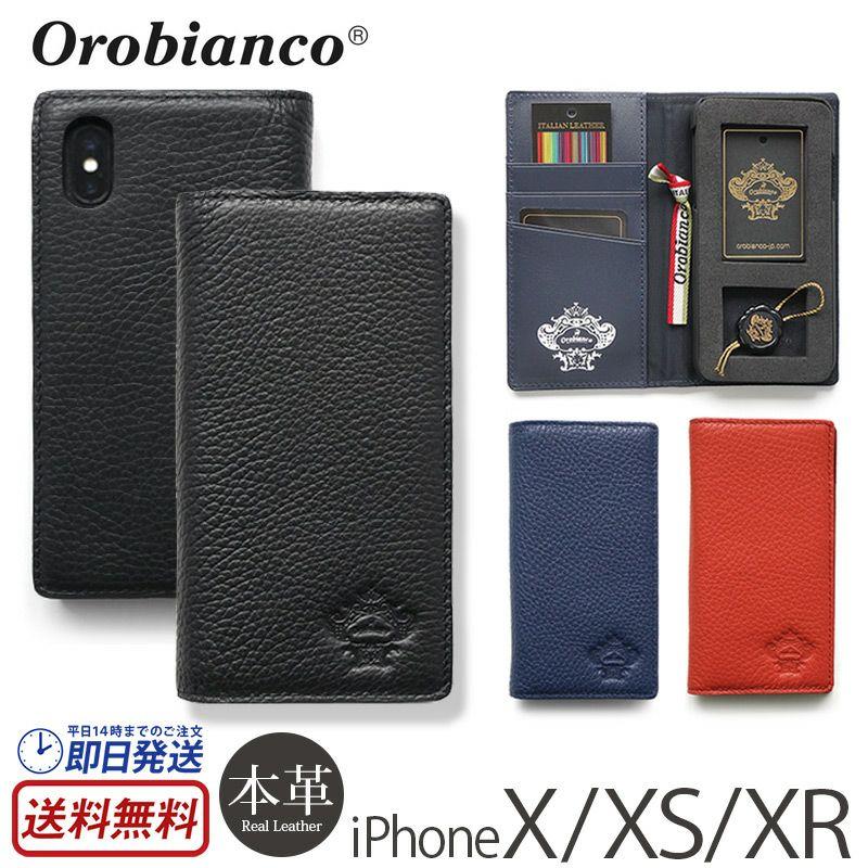 "iPhone XS / iPhone X 本革 ケース 売上 ランキング 3位          『Orobianco Booktype Smartphone Case""Minimo""』 iPhone XS ケース / iPhone X / iPhone XR 本革 オロビアンコ"