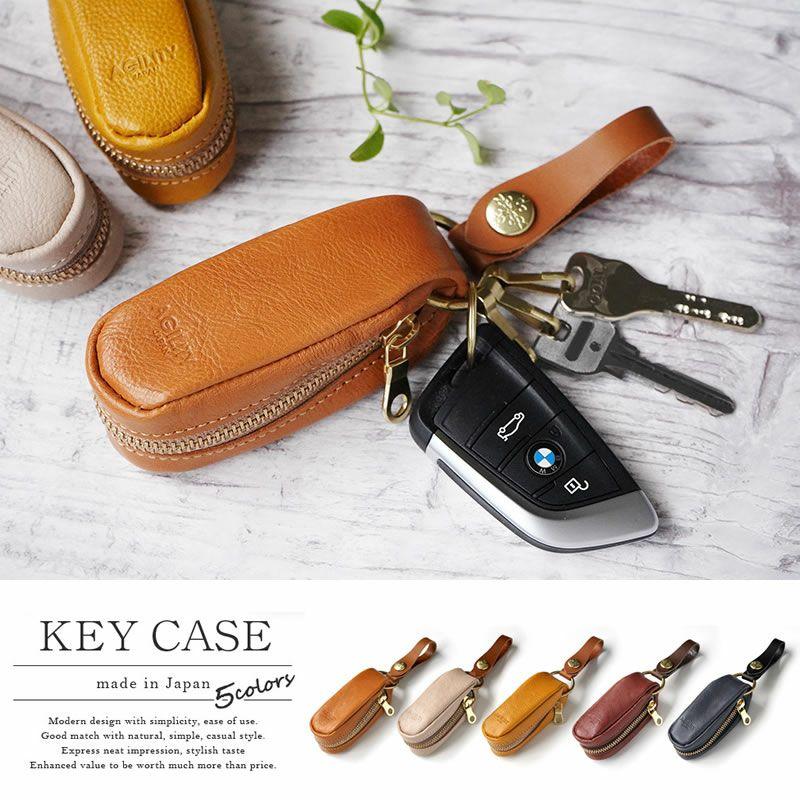 キーケース キーホルダー スマートキーケース 鍵 リモコンキー