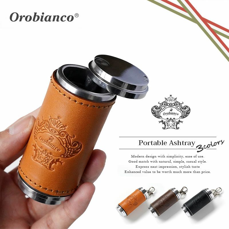 『Orobianco 携帯灰皿』 本革 筒型 キーホルダー