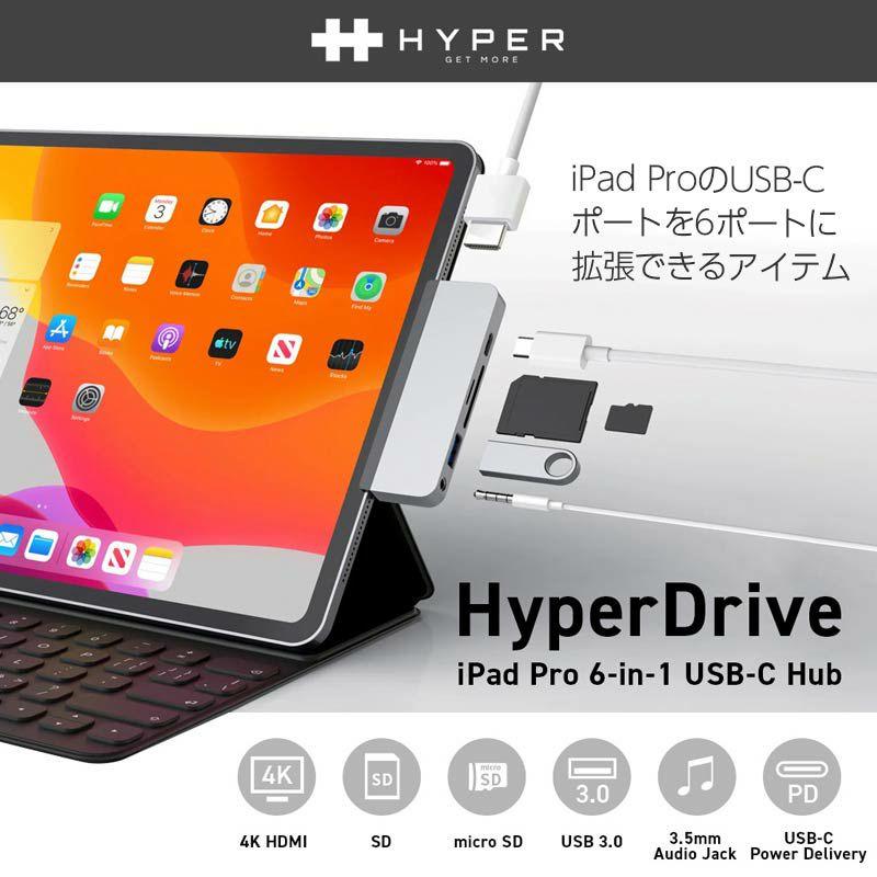 モバイルアクセサリー Apple MacBook アクセサリー Hub ハブ 売上 ランキング 1位              HyperDrive iPad Pro 6-in-1 USB-C Hub iPad Pro USB-C Hub